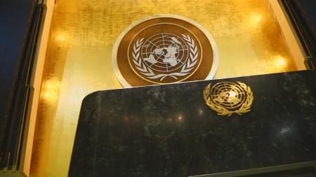 ONU : IMPUNITE A TOUS LES ETAGES