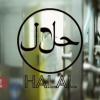 Halal – Les dérives d'un nouveau business